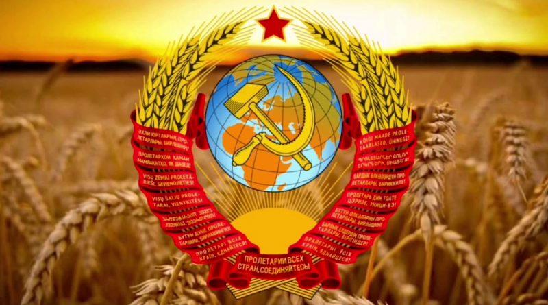 Гимн СССР 1977-1991
