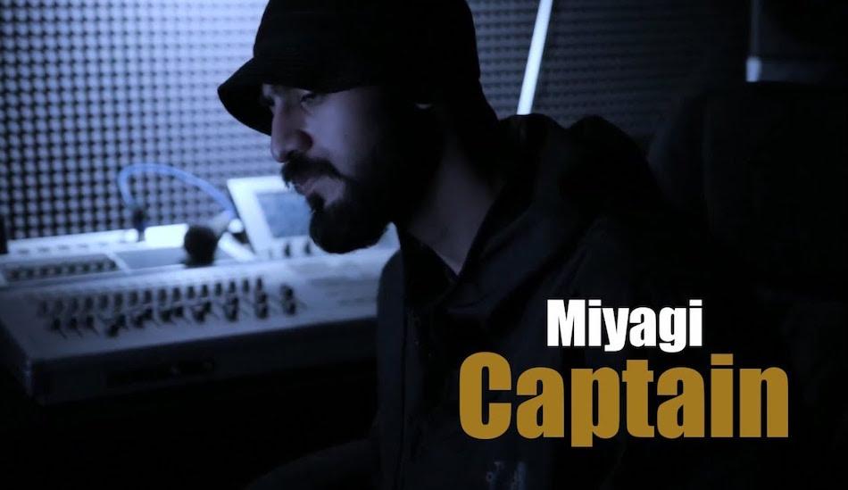 Мияги капитан текст песни