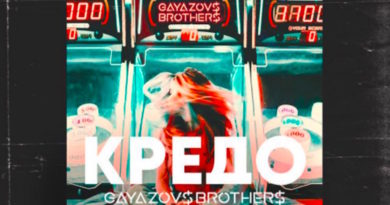 GAYAZOV$ BROTHER$ – Кредо