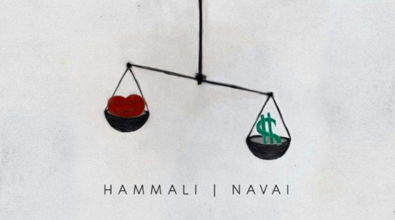 HammAli & Navai – Как тебя забыть