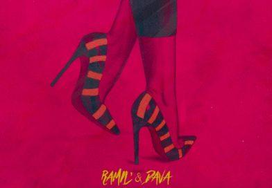 Ramil' & DAVA - Танцуй как пчела текст песни