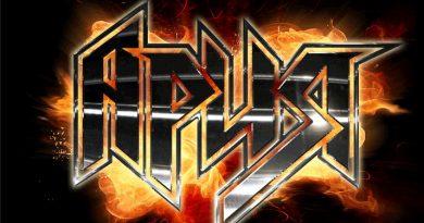 Ария - Антихрист