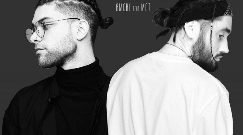 AMCHI feat. Мот - Манекен