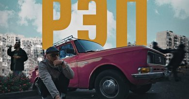 Гарик Погорелов - Рэп про любовь