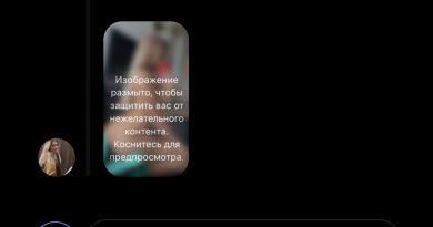Егор Крид - 18+