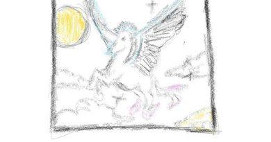 Rae Sremmurd, Swae Lee, Slim Jxmmi - Perplexing Pegasus