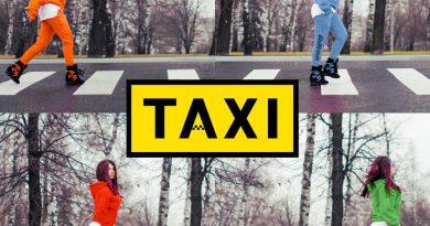 Бьянка - Желтое такси {Taxi}