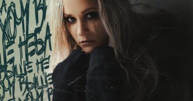 Катя Кокорина - Выше неба