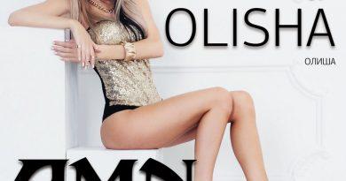 OLISHA - Амнезия