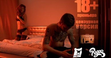 Каспийский груз, Slim, Rigos - 18+