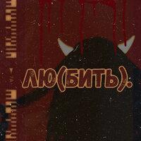 nmilova-Кровь
