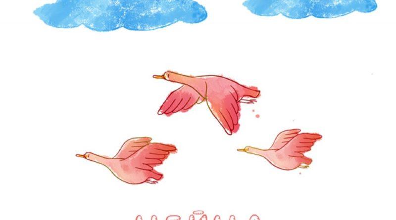 Нейна - Гуси-лебеди