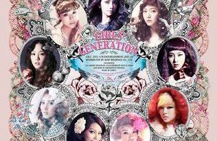 Girls' Generation - Telepathy