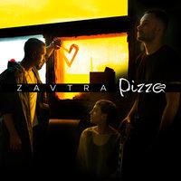 PIZZA - Неожиданно