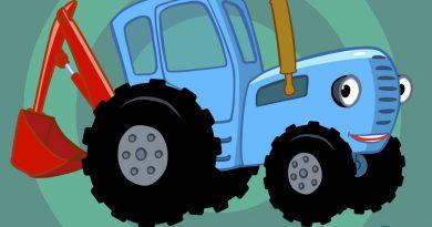 Синий трактор - Что ты делал, Синий Трактор?