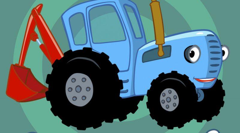 Синий трактор - Дед Мороз