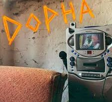 Dopha - Voicemail 2007