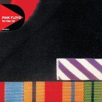 Pink Floyd — Southampton Dock