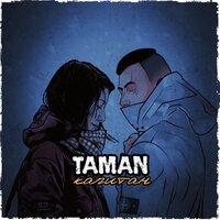 TAMAN—Капитан