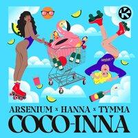 Arsenium, ХАННА, TYMMA - COCO-INNA