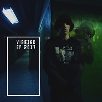 VibeTGK - Погнали с нами 3