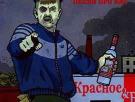 Саша Скул, ColdCloud - Если Я