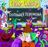 COLDCLOUD - Pop Star
