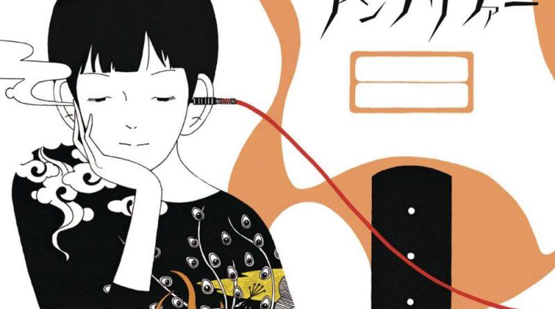 ASIAN KUNG-FU GENERATION - Haruka Kanata