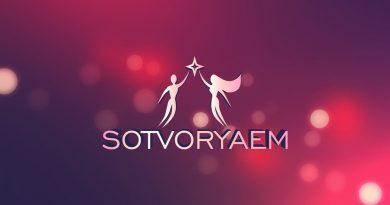 Sotvoryaem - Путь к тебе