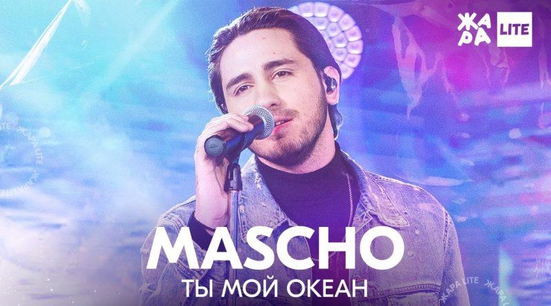 MASCHO, THERAD