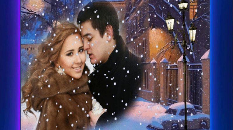 Павел Смеян - Всё начинается с любви